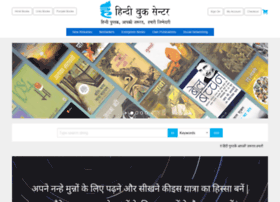 hindibook.com