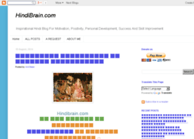 hindibrain.com