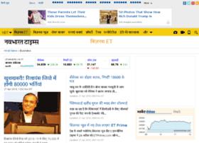 hindieconomictimes.com