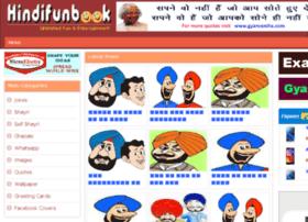 hindifunbook.com