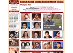 Hindigeetmala.com