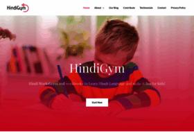 hindigym.com