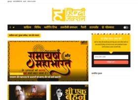 hindijunction.com