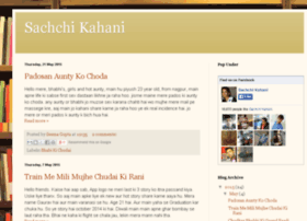 hindikahaniblog.blogspot.com