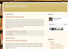 hindikahaniblog.blogspot.in
