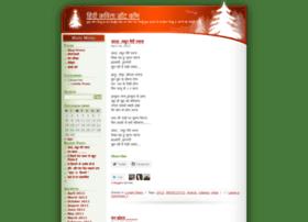 hindikavitablog.wordpress.com