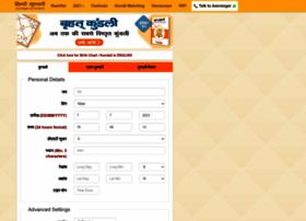 hindikundli.com