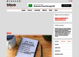 hindikunj.com