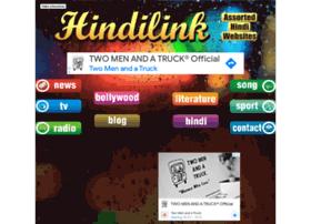 hindilink.com