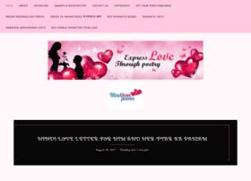 hindilovepoems.com