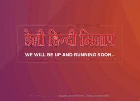 hindimilap.com