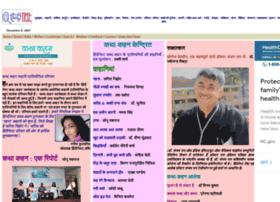 hindinest.com