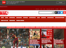 hindinews24-d50.kxcdn.com