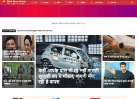 hindinewsportal.com