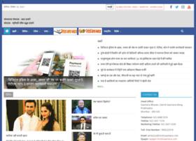 hindisaamana.com