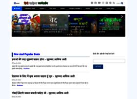 hindisahityadarpan.in