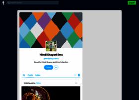 hindishayarisms.tumblr.com