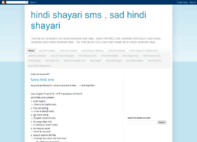 hindishayarissms.blogspot.in