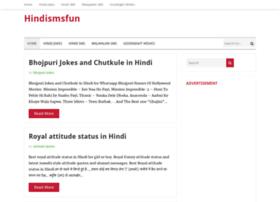 hindismsfun.com