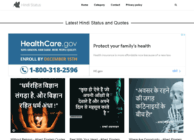 hindistatus.com