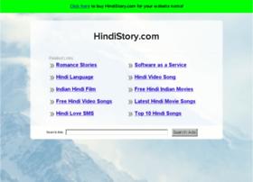 hindistory.com