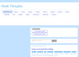 hindithoughts.com