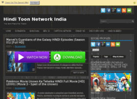 hinditoonnetwork.blogspot.in