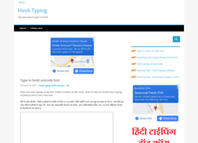 hindityping.com