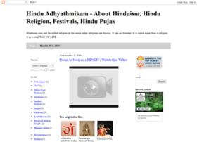 hinduadhyathmikam.blogspot.in