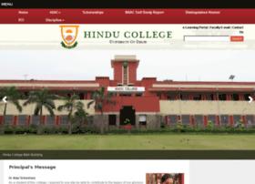 hinducollege.org
