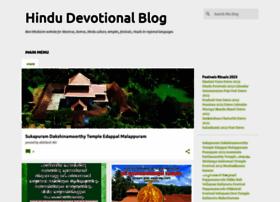 hindudevotionalblog.com