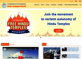 hindujagruti.org