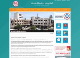 hindumissionhospital.org