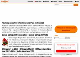 hindupad.com