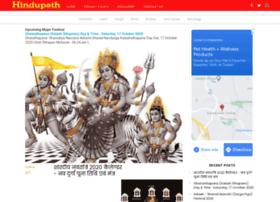 hindupath.com