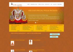 hindupurohit.com