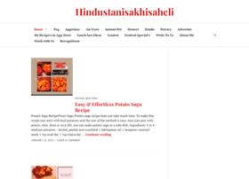 hindustanisakhisaheli.com