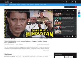 hindustanpost.com