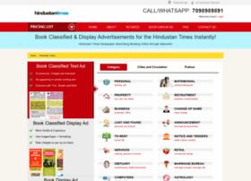 hindustantimes.adeaction.com