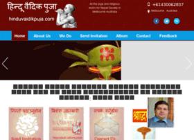 hinduvaidikpuja.com
