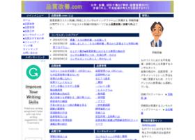 hinkai.com