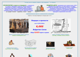 hinko.org