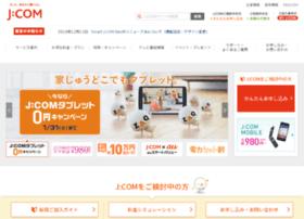 hinocatv.ne.jp