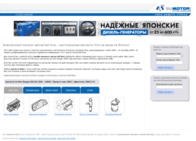 hinoshop.sumotori.ru