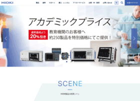 hioki.co.jp