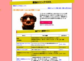 hipc-ir.com