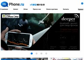 hiphone.ru