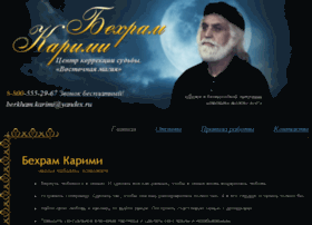 hipn0z.ru