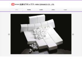 hiraceramics.co.jp