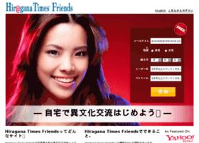 hiraganatimes.worldfriends.tv